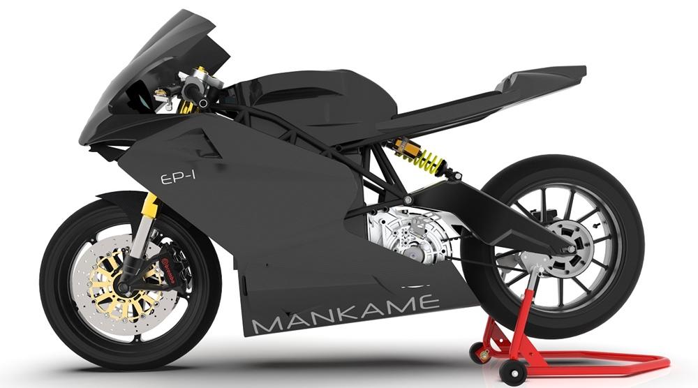 Electric Sports Bike >> An Electric Sports Bike With Range Of 500 Kilometers May Be Coming